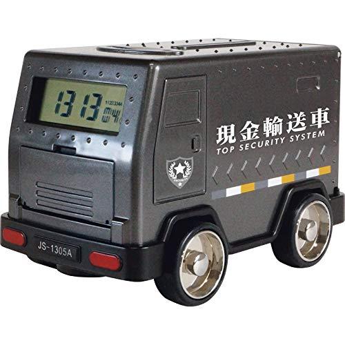 現金輸送車バンク TY-0379 【インテリア雑貨 貯金箱 お札 紙幣 暗証番号 おもしろ】