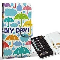 スマコレ ploom TECH プルームテック 専用 レザーケース 手帳型 タバコ ケース カバー 合皮 ケース カバー 収納 プルームケース デザイン 革 ユニーク カラフル 雨 傘 しずく 雫 008195