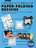 折り方大全集 カタログ・DM編―効果的折り方の作品例からその展開図まで