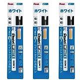 ぺんてる 油性ペン ホワイト 極細 3本セット AMZ-X100W-S3