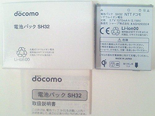 NTT DoCoMo ドコモ純正  電池パック SH32