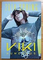 [ハン・ヒョジュ:キスの神様] VIKI'2014春カタログ1冊