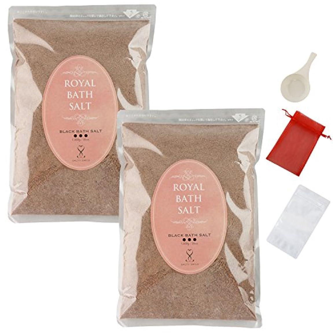 ジャム死すべき処理するロイヤルバスソルト ブラックパウダー 岩塩 ROYAL BATH SALT (2,000g【2㎏】)