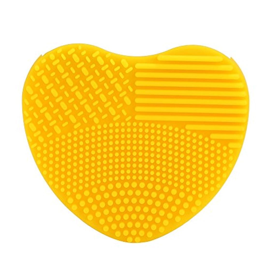 国籍相対性理論夕暮れシリコーン YOKINO 洗濯板 ポータブル メイクブラシクリーナー 旅行 や 外泊 の 必需品 化粧ブラシクリーナー 洗浄ブラシ 清掃ブラシ (G)