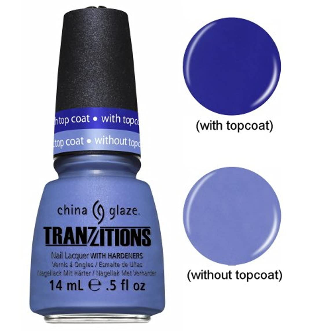 通行料金会話型ネコCHINA GLAZE Nail Lacquer - Tranzitions - Modify Me (並行輸入品)