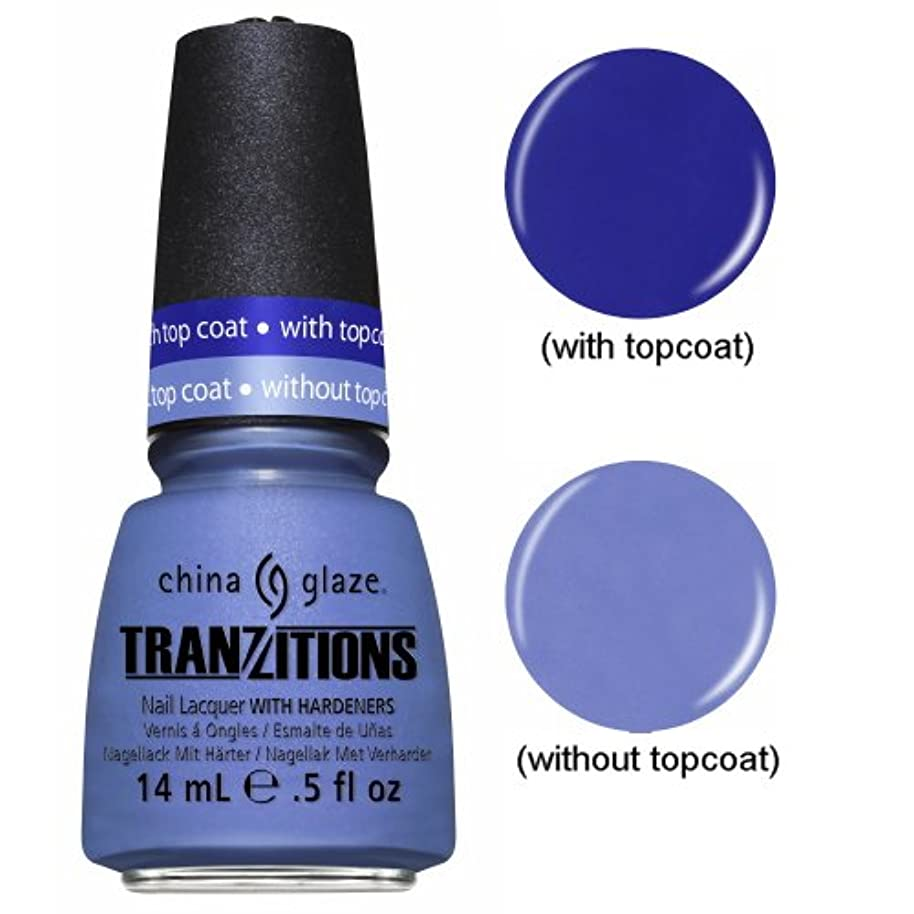 主人コーンウォール蒸留する(3 Pack) CHINA GLAZE Nail Lacquer - Tranzitions - Modify Me (並行輸入品)