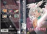 星方天使エンジェルリンクス Vol.6 [VHS]