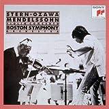 メンデルスゾーン&チャイコフスキー:ヴァイオリン協奏曲(期間生産限定盤) 画像