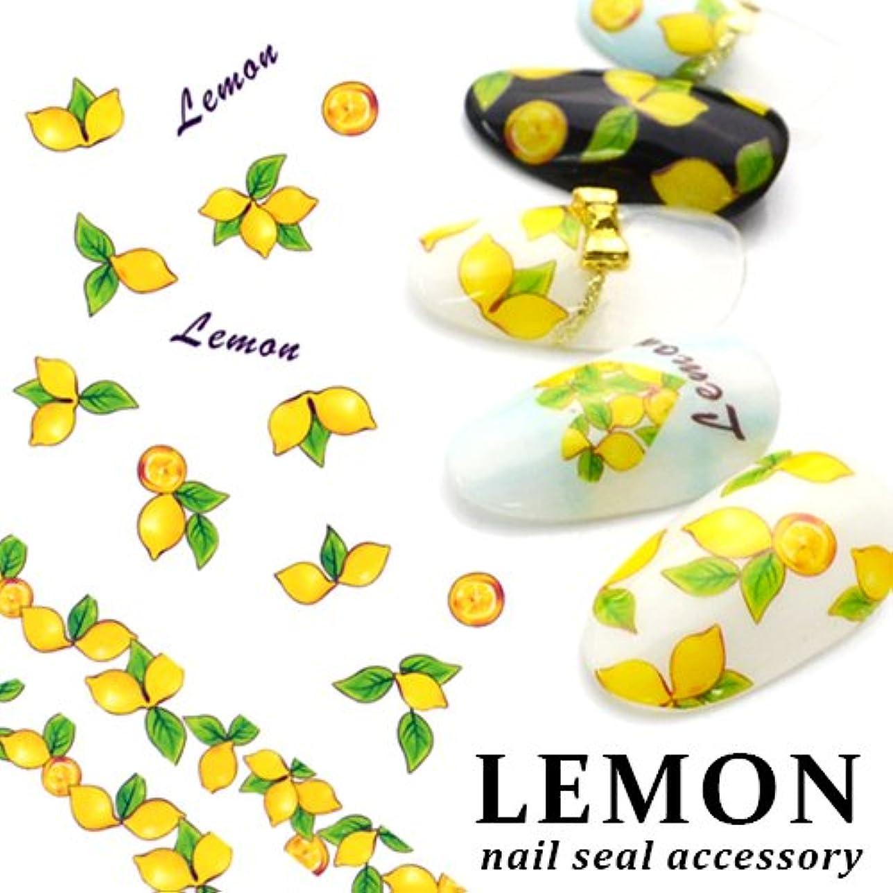 蒸発する狭い温帯夏派手ネイルを楽しく簡単に!レモン柄 フルーツ ネイルシール [DS-214] ウォーターネイルシール サマーネイルアート ジェルネイル