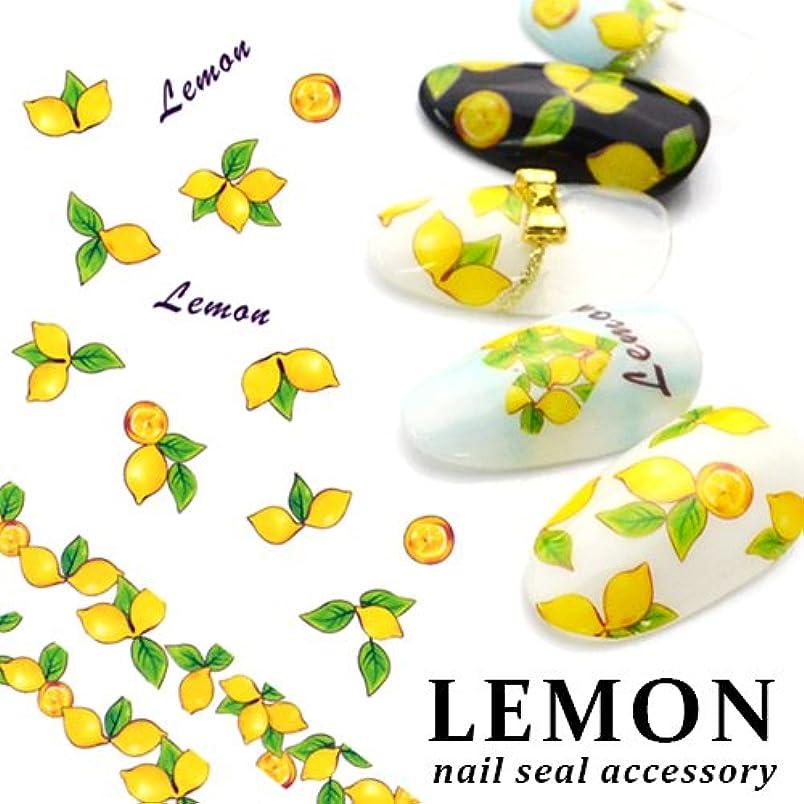 散る何製造業夏派手ネイルを楽しく簡単に!レモン柄 フルーツ ネイルシール [DS-214] ウォーターネイルシール サマーネイルアート ジェルネイル