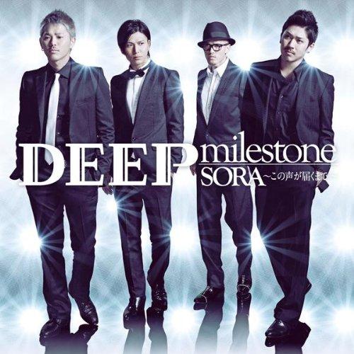 【SING】DEEPが結成10周年への想いを込めた歌詞を考察!生歌をワンカットで撮影したPVとは?!の画像