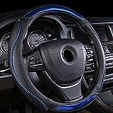 FLKAYJM ユニバーサルフィット車ハンドルカバー 37-38CM/15 滑り止め レーザーつや消しレザー 通気性 プロテクター カーアクセサリー 高耐久 一年中使用可 トラック SUV バン用 EG-B0122001-03