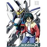 After War Gundam X Collection 1 [DVD] [Import]