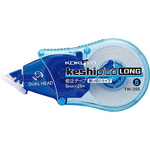コクヨ 修正テープ ケシピコ ロング 青 5mm×26m TW-295