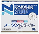 ノーシンホワイト〈細粒〉 18包