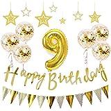 【Shiseikokusai 】 HAPPY BIRTHDAY 風船 アルミニウム 数字(9) お子様誕生日パーティー 豪華 誕生日 飾り付け セット ゴールド(yj-a09)
