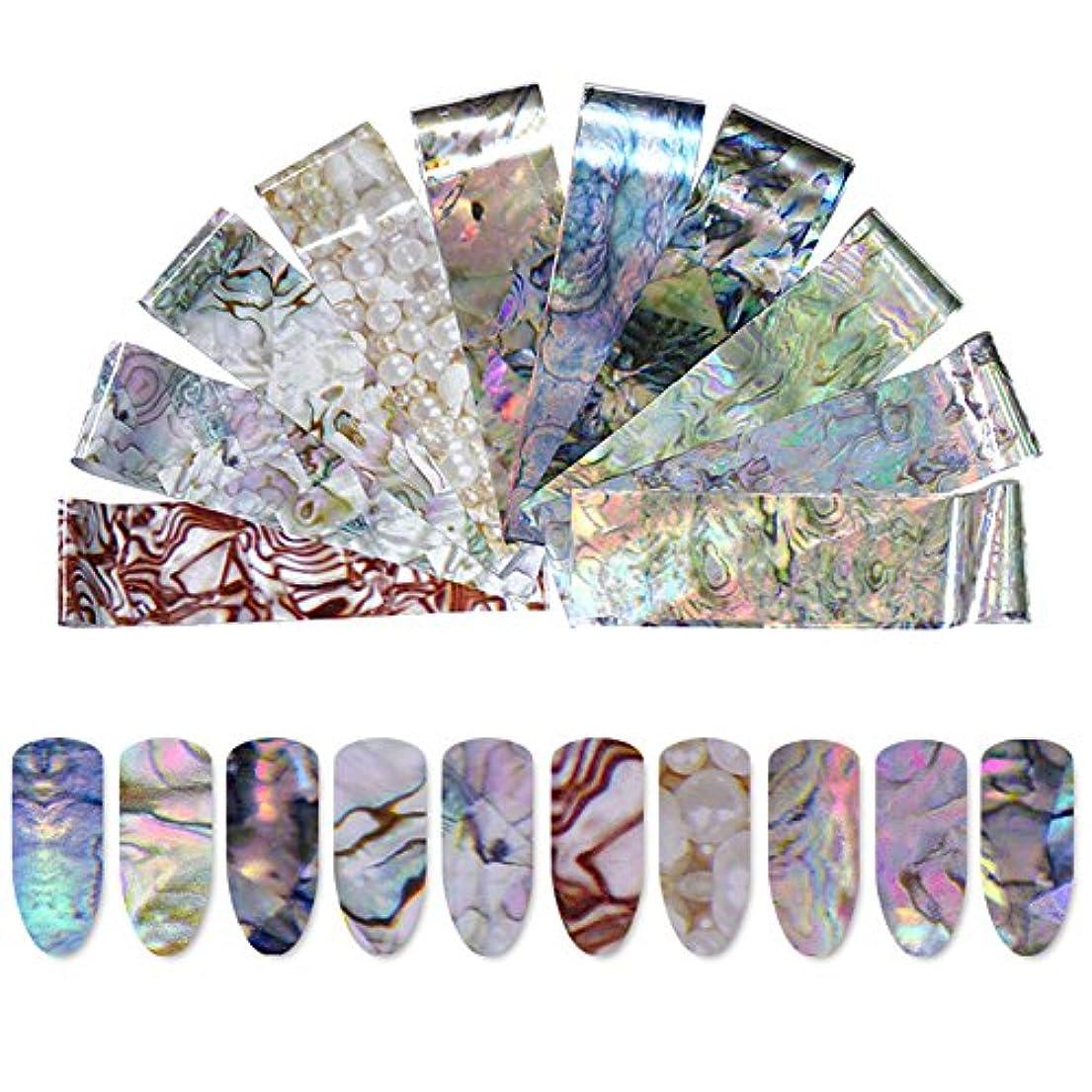 フライトプライム口径UR SUGAR 貝殻柄ネイルホイル 星空ネイル シェル 大理石 オーロラネイル ホログラム 転写ホイル 箔紙 シェルプリント 極薄フィルム 埋め込み 10種類セット [並行輸入品]
