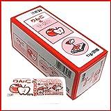 【冷蔵】 ジャム りんご&マーガリン 11g×20個 業務用 キューピー