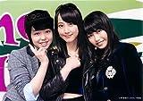 AKB48 公式生写真 ハート・エレキ 店舗特典 上新ディスクピア 【峯岸みなみ&松井玲奈&横山由依】