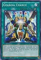 Geargia Change - MP17-EN053 - Common - 1st Edition - 2017 Mega-Tin Mega Pack (1st Edition)