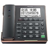パイオニア TF-FA75 デジタルコードレス電話機 ブラック TF-FA75S(B)
