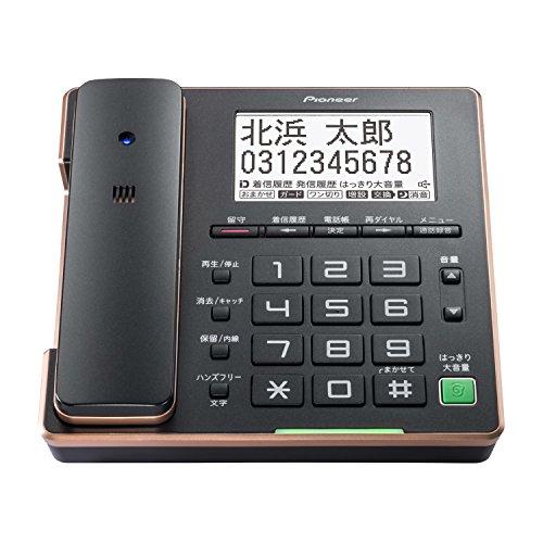 パイオニア Pioneer TF-FA75 デジタルコードレス電話機 ブラック TF-FA75S(B) 【国内正規品】