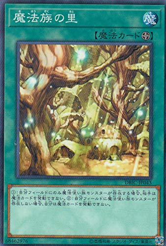 遊戯王 DBIC-JP043 魔法族の里 (日本語版 ノーマル) インフィニティ・チェイサーズ