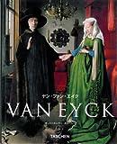 ファン・エイク Van Eyck  NBS-J (ニュー・ベーシック・アート・シリーズ)
