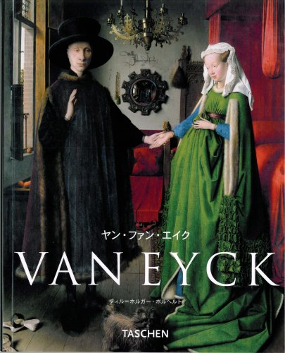 ファン・エイク Van Eyck  NBS-J (ニュー・ベーシック・アート・シリーズ)の詳細を見る