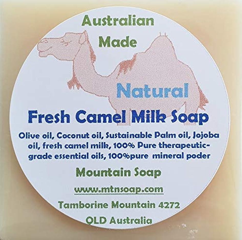 親愛なために共役【Mountain Soap】マウンテンソープ 農場直送絞りたて生乳使用 キャメルミルク石鹸 CAMEL MILK キャメルミルクソープ ラクダミルク石鹸 (ナチュラル(無香料))