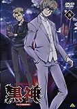 黒神 The Animation 第五巻 [DVD]