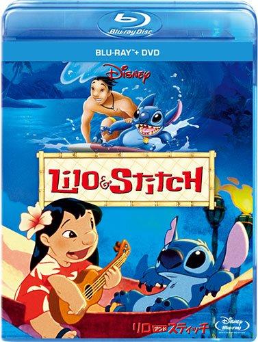 リロ&スティッチ ブルーレイ+DVDセット [Blu-ray] / ディズニー (出演)