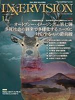 2018年1月号Vol.33, No.1─シリーズ特集:オートプシー・イメージング(Ai)第七弾;多死社会の到来で多様化するニーズに対応するAiの最前線