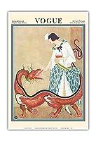 ヴォーグマガジン - 1923年2月 - 女性と中国の龍 - ヴィンテージマガジンカバー によって作成された ジョージ・ウルフ・プランク c.1923 - アートポスター - 33cm x 48cm
