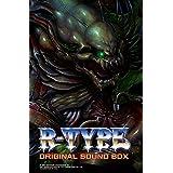 R-TYPEオリジナルサウンドBOX