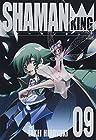 シャーマンキング 完全版 第9巻
