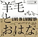 LIVE IN LIVING'09