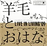 LIVE IN LIVING'09 画像