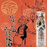 紀州鶯屋 ばばあの梅酒 にごり梅酒 720ml