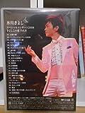 氷川きよし スペシャルコンサート 2008 きよしこの夜Vol.8 特典映像 画像