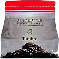 大東カカオ スペリオール タンブル 1kg (カカオ分75%)