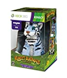 Microsoftその他 Kinect アニマルズ 初回限定版の画像