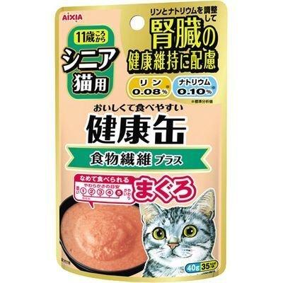 アイシア シニア猫用健康缶 パウチ 食物繊維プラス まぐろ ...