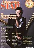 Asian STAR spring 2014年 04月号 [雑誌]