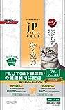 ジェーピースタイル ゴールド 和の究み 7歳以上のシニア猫用 1kg(小分け250gx4パック入)