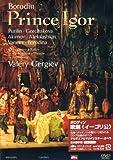 ボロディン:歌劇《イーゴリ公》 マリインスキー劇場版