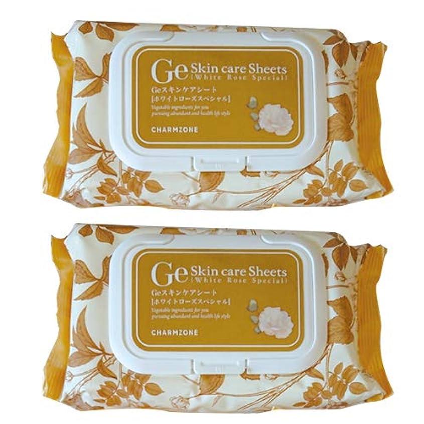 落とし穴キャンドル味わうCHARMZONE(チャームゾーン) Geスキンケアシート ホワイトローズスペシャル 60枚×2個セット(計120枚)