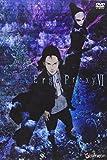 Ergo Proxy 6 [DVD]