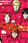 OverDrive(15) (講談社コミックス)