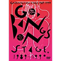GO-BANG'S ON STAGE 1989-1990
